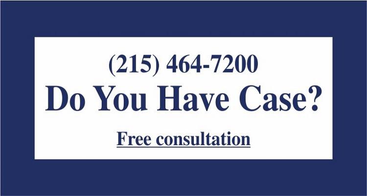 Contact Philadelphia Personal Injury Lawyer
